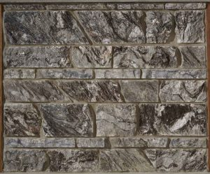 Galaxy Glitter, Dimensional Cut... a clean, contemporary modern sawn stone paired with an exotic, natural sparkling color